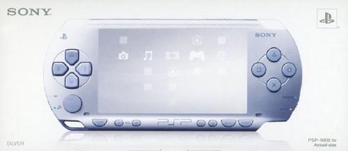 【中古・箱説あり・付属品あり・傷なし】PlayStation Portable PSP−1000SV シルバー
