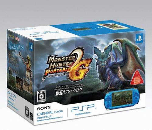 【中古】PlayStation Portable 新米ハンターズパック バイブラント・ブルー (同梱版)