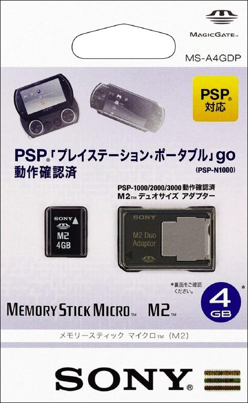 【中古】ソニー/メモリースティック マイクロ 4GB
