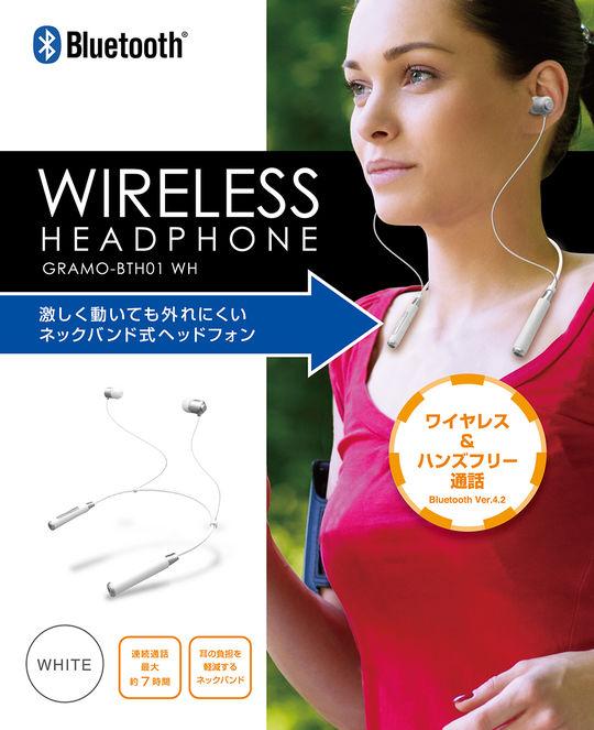 Bluetoothヘッドホン GRAMO-BTH01 WH ホワイト