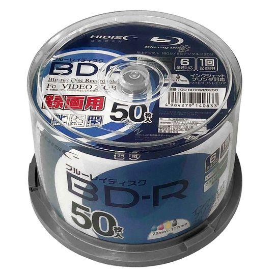 HIDISC BD-R 50枚スピンドル GO BD13WP6X50