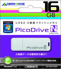 グリーンハウス USBフラッシュメモリ ピコドライブN 16GB