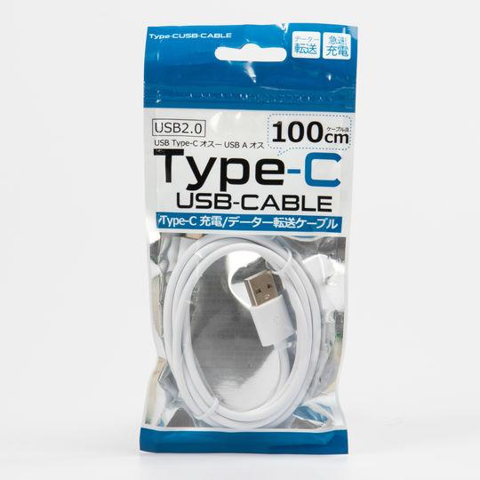 PLATA USB Type-Cケーブル 1m