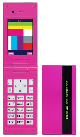 【中古】【安心保証】 docomo N703iD ピンク