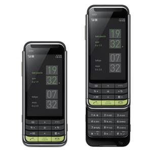 【中古】【安心保証】 au Mobile G9 SOX01ブラック+グリーン