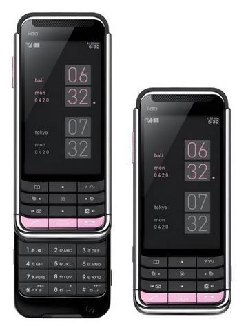 【中古】【安心保証】 au Mobile G9 SOX01ミラー+ピンク