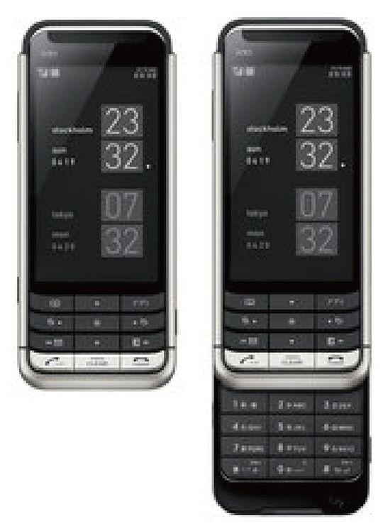 【中古】【安心保証】 au Mobile G9 SOX01チタニウム+