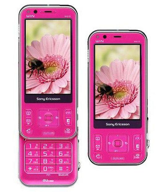 【中古】【安心保証】 au Mobile Cyber-Shot W61S