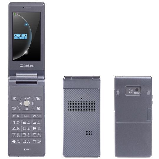 【中古】【安心保証】 SoftBank 820N