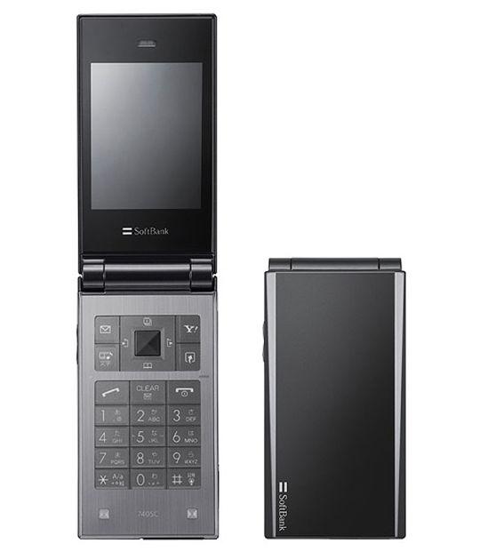 【中古】【安心保証】 SoftBank 740SCプリモバイル ブラック