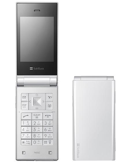 【中古】【安心保証】 SoftBank 740SC ホワイト