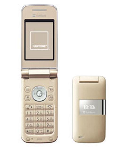 【中古】【安心保証】 SoftBank 830SH ゴールド