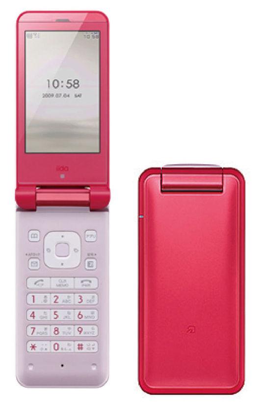 【中古】【安心保証】 au KYX02 ピンク