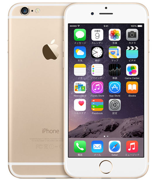 【中古】【安心保証】 au iPhone6[128GB] ゴールド