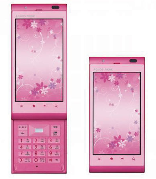 【中古】【安心保証】 au AQUOS PHONE IS11SH SHI11