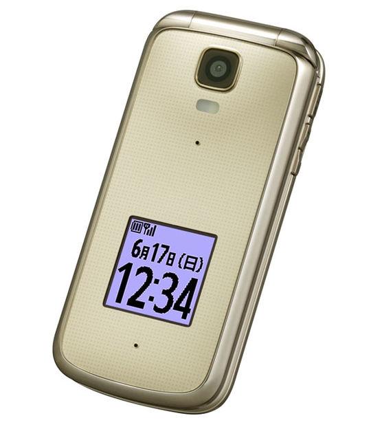【中古】【安心保証】 au K012[KY012] ゴールド