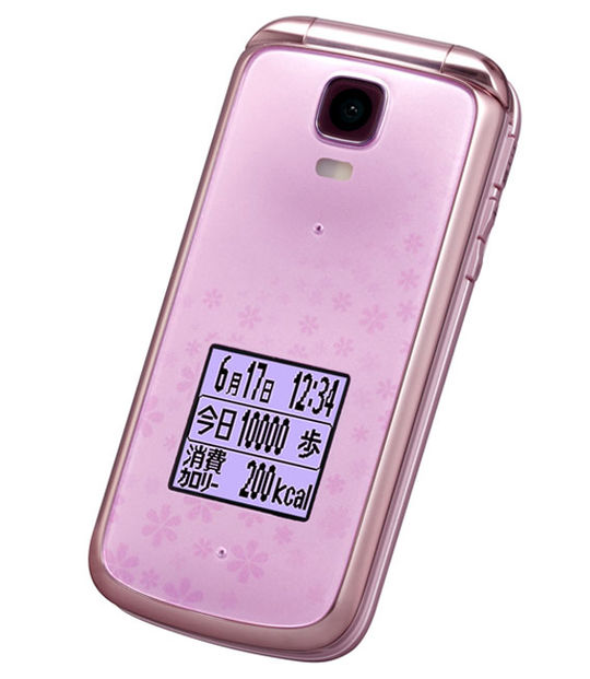 【中古】【安心保証】 au K012[KY012] ピンク