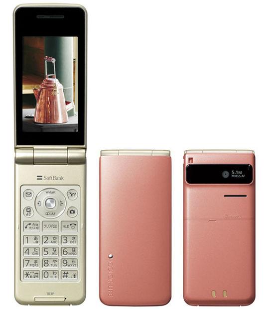 【中古】【安心保証】 SoftBank 103P ピンクゴールド