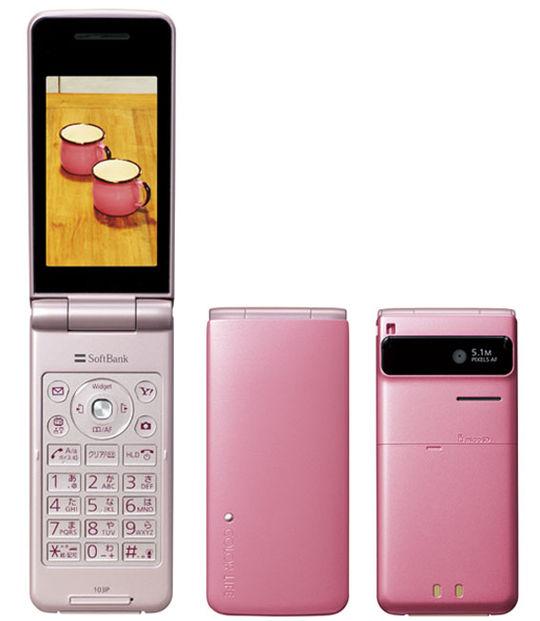 【中古】【安心保証】 SoftBank 103P ピンク