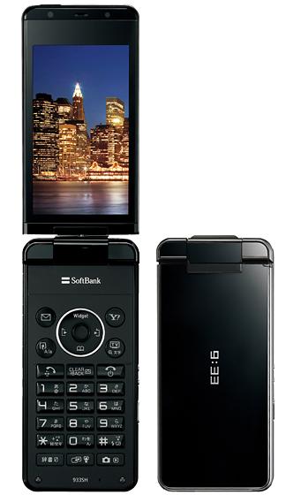 【中古】【安心保証】 SoftBank 933SH ブラック