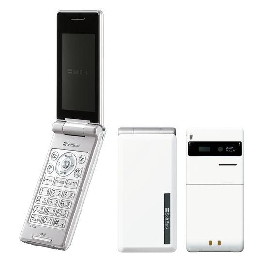 【中古】【安心保証】 SoftBank 840P ホワイト