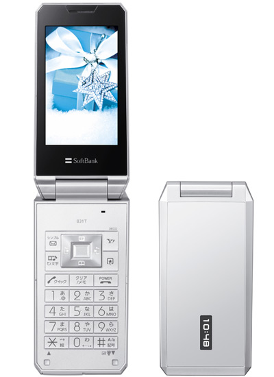 【中古】【安心保証】 SoftBank 831T シルバー