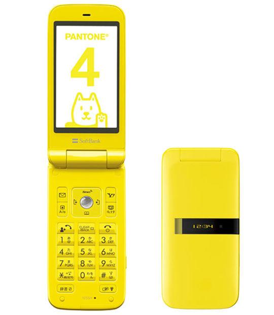 【中古】【安心保証】 SoftBank 105SH イエロー