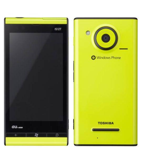 Windows Phone IS12T TSI12(シトラス)