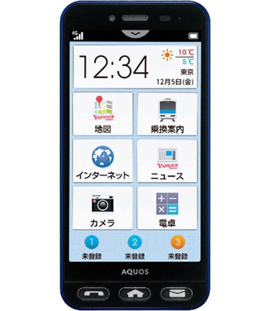 【中古】【安心保証】 SoftBank シンプルスマホ2 401SH