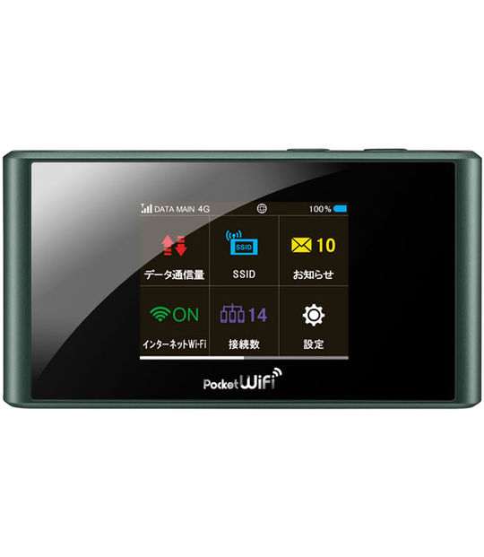 【中古】【安心保証】 SoftBank Pocket WiFi SoftBank 303ZT