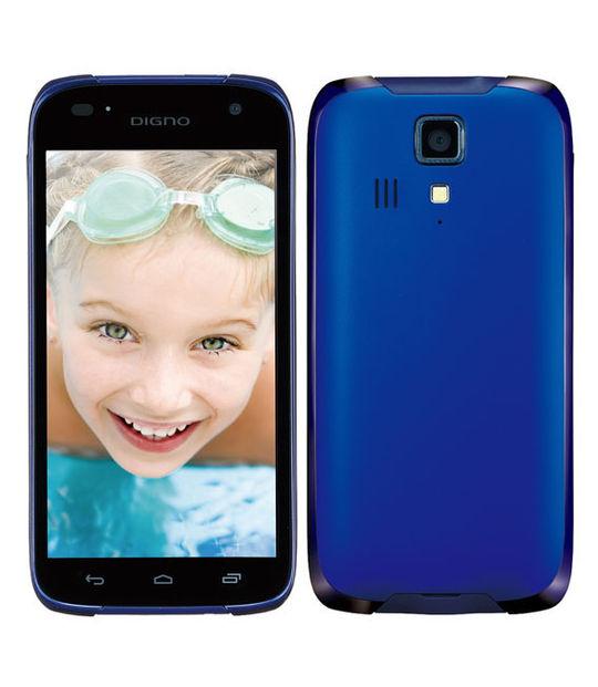 【中古】【安心保証】 Y!mobile 302KC ブルー