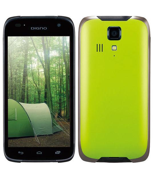 【中古】【安心保証】 Y!mobile 302KC グリーン