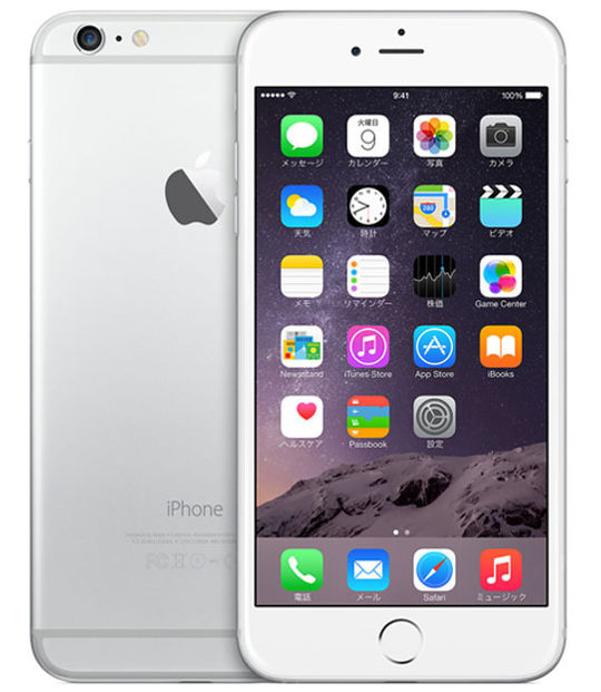 【中古】【安心保証】 au iPhone6Plus[128GB] シルバー