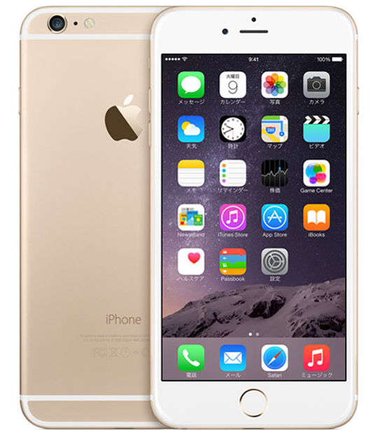 【中古】【安心保証】 au iPhone6Plus[128GB] ゴールド