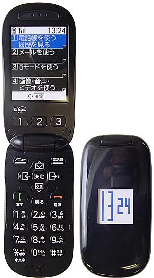 【中古】【安心保証】 docomo F883i ブラック