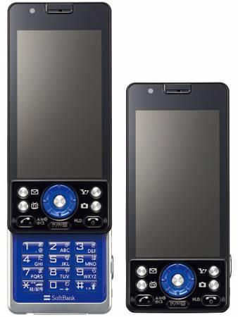 LUMIX Phone 001P(ストラトスフィアブルー)