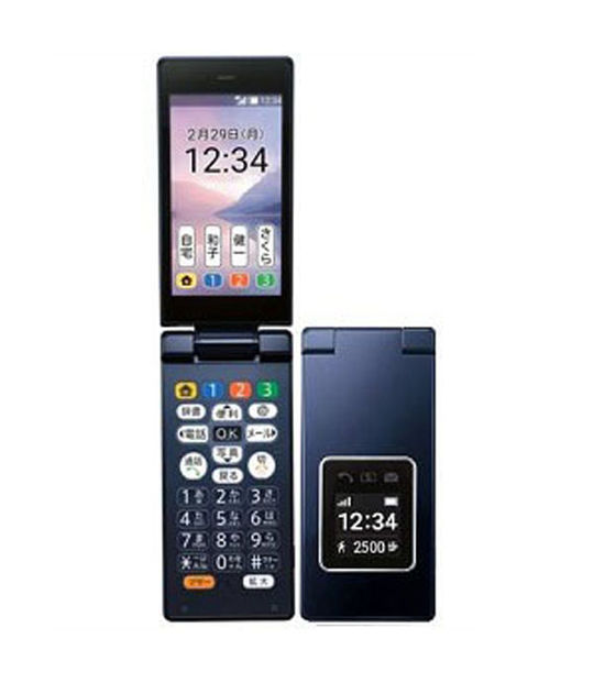 かんたん携帯9 505SH(ネイビー)