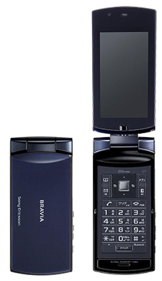 【中古】【安心保証】 au Mobile BRAVIA Phone U1 SOY02
