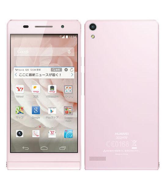 【中古】【安心保証】 Y!mobile 302HW ピンク