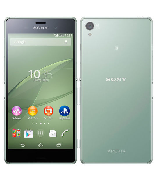【中古】【安心保証】 SoftBank Mobile Xperia Z3 401SO