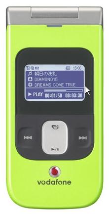 【中古】【安心保証】 SoftBank 705T