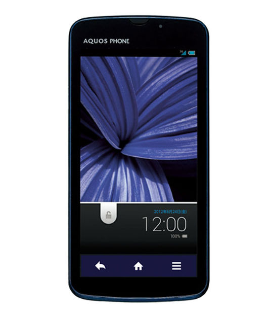 【中古】【安心保証】 au AQUOS PHONE CL IS17SH SHI17