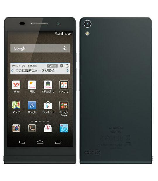 【中古】【安心保証】 Y!mobile 302HW ブラック