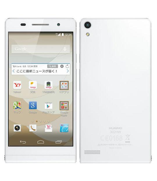 【中古】【安心保証】 Y!mobile 302HW ホワイト