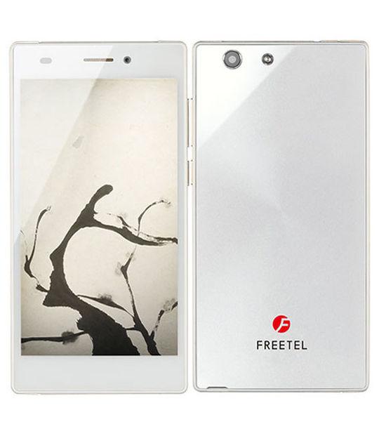 【中古】【安心保証】 SIMフリー freetel FREETEL雅 FTJ152C-Miyabi-CG