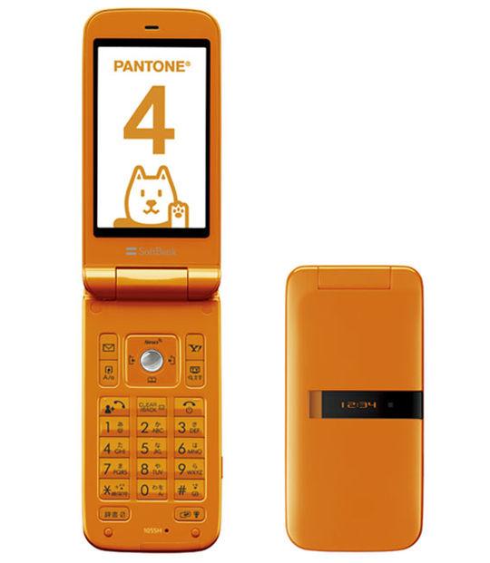 【中古】【安心保証】 SoftBank 105SH オレンジ