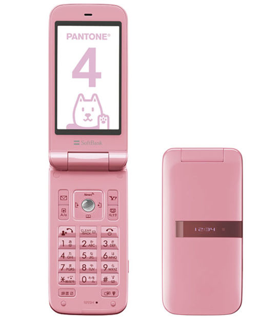 【中古】【安心保証】 SoftBank 105SH ライトピンク