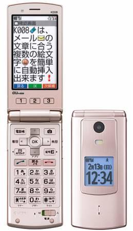 【中古】【安心保証】 au K008[KY008] ピンク