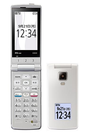 【中古】【安心保証】 au K003X[KY003] ホワイト