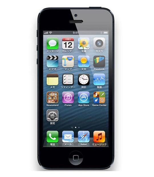 【中古】【安心保証】 au iPhone5[64GB] ブラック&スレート